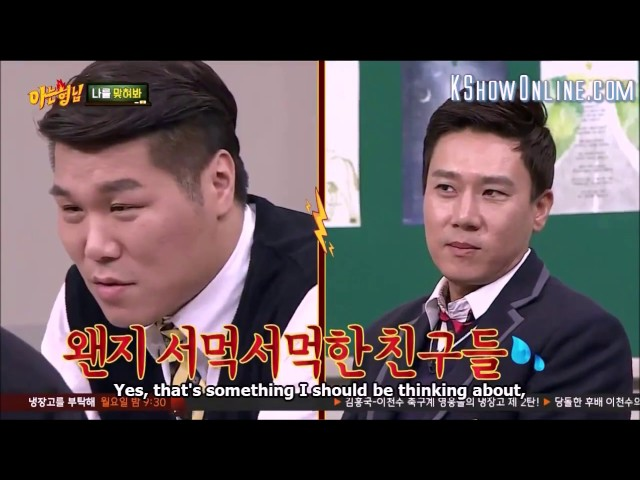 Knowing Bros. Topic #1: Divorce