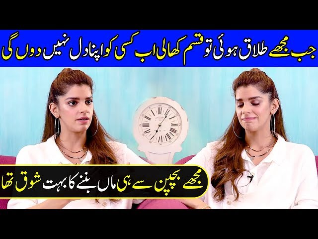 After I Divorced Him, I Felt More Stronger Than Ever | Sanam Saeed | RWSP | Celeb City Official