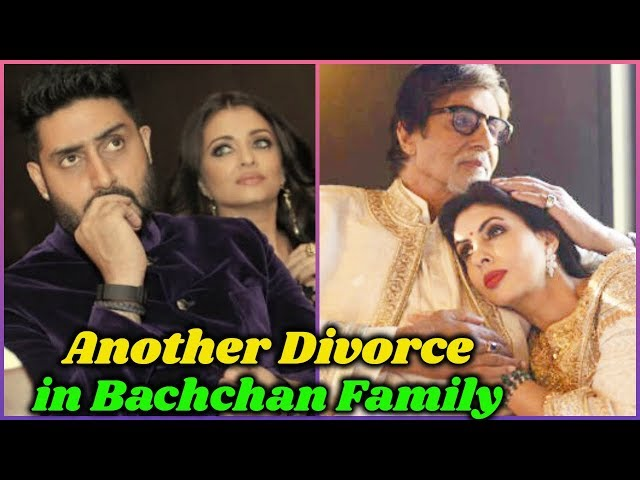 Another Divorce In Bachchan Family  | Shweta Bachchan | Abhishek Bachchan
