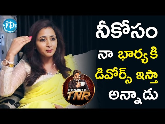 He Promised To Divorce His Wife For Me – Lasya || Frankly With TNR || Talking Movies With IDream